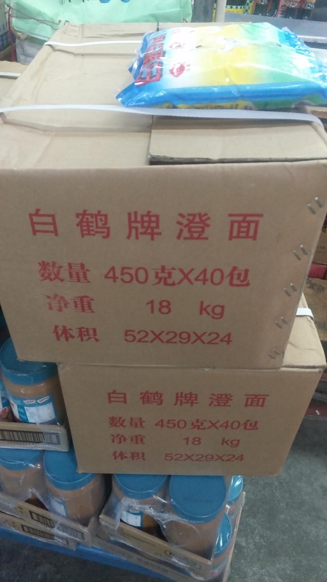 实体批发白鹤牌澄面-1*450g*40包连锁供应报价170.00元