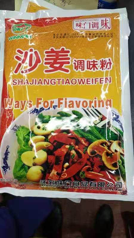 实体批发味门沙姜调味粉-400g/1包连锁供应报价20.00元