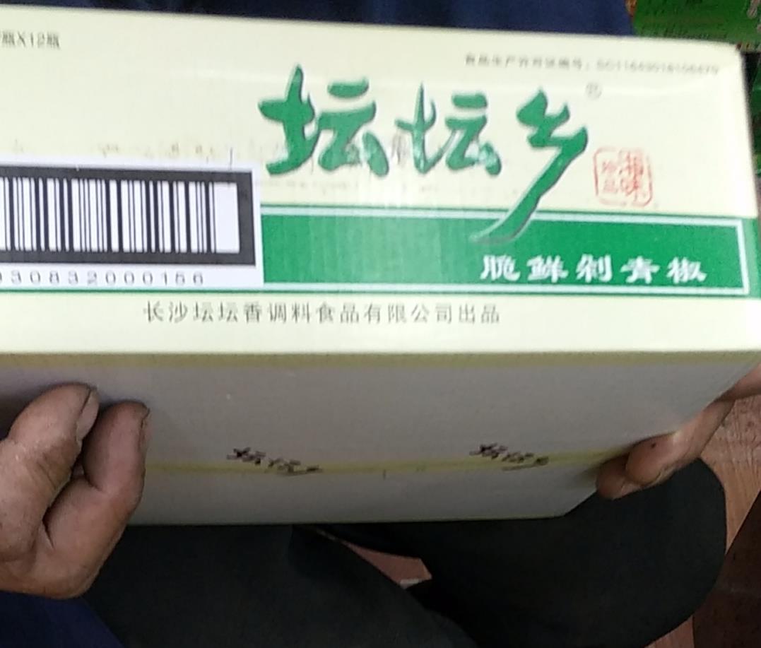 实体批发坛坛乡红剁椒-210g*12瓶连锁供应报价55.00元