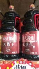 实体批发海天老抽王-1.9L*6瓶连锁供应报价90.00元