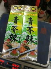 实体批发芥末青芥辣(激辛)-43g*10盒连锁供应报价48.00元