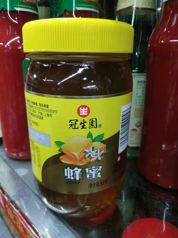 实体批发冠生源蜂蜜-900g*12瓶连锁供应报价340.00元