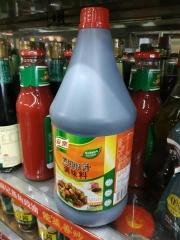 实体批发家乐黑胡椒汁-2.34kg*6瓶连锁供应报价252.00元