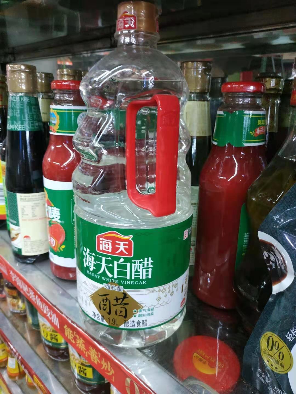 实体批发海天白醋-1.9L*6连锁供应报价50.00元