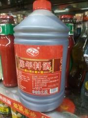 实体批发统中陈年料酒-2.5kg*6瓶连锁供应报价45.00元