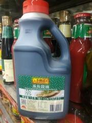 实体批发李锦记蒸鱼豉油-1*1.9L*6桶连锁供应报价210.00元