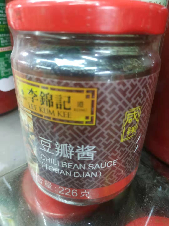 实体批发李锦记豆瓣酱-226克*12瓶连锁供应报价175.00元