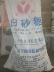 实体批发白糖-1*50kg连锁供应报价310.00元