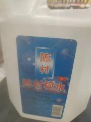 实体批发陈村枧水-4kg连锁供应报价16.00元