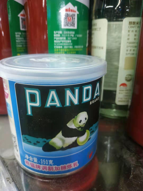 实体批发熊猫牌调制加糖炼乳-350g*48瓶连锁供应报价500.00元