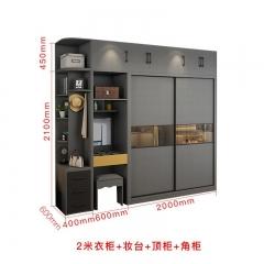 唯顶装饰公司简约现代智能多功能卧室衣柜-2.0米直销供应长沙智能家装报价5379.00元