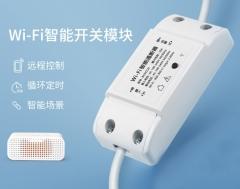 唯顶装饰公司智能WIFI改装件控制器语音模块-天猫精灵版本直销供应绥化智能家装报价49.90元