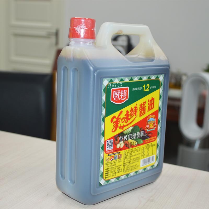 实体批发厨邦美味鲜酱油方桶-1.43L*6桶连锁供应报价95.00元