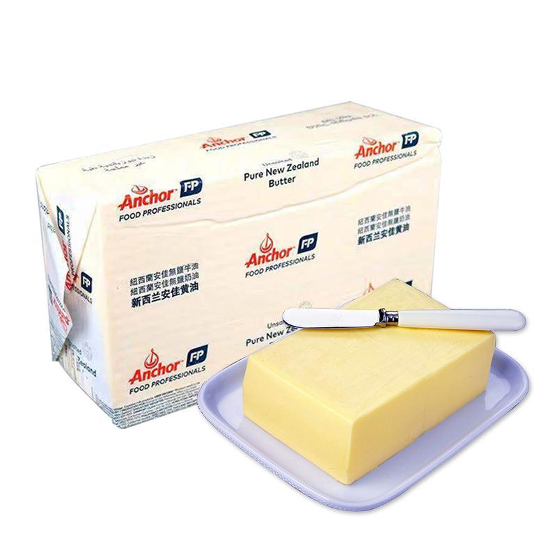 实体批发安佳黄油-1*5kg连锁供应报价315.00元