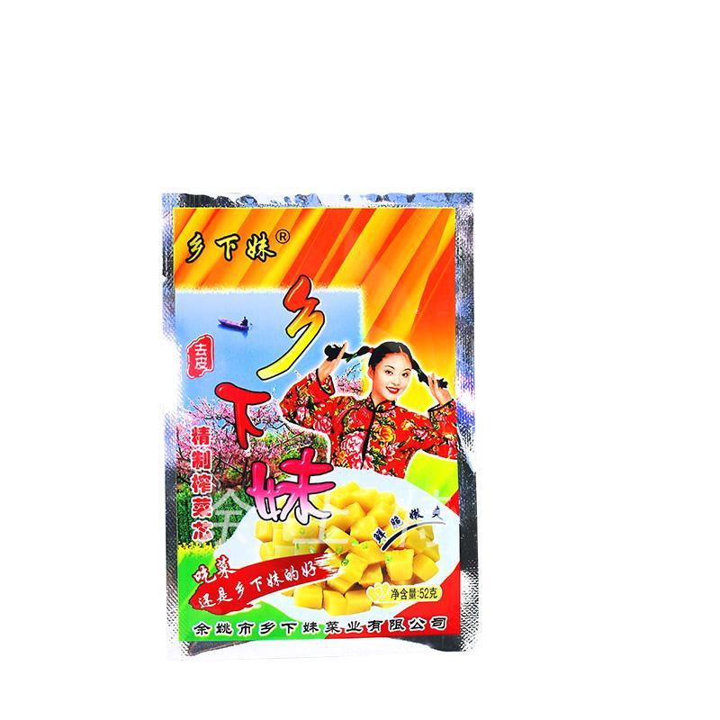 实体批发余姚榨菜乡下妹精制榨菜芯- 52g*100包连锁供应报价42.00元