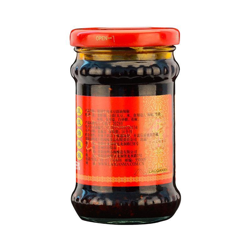 实体批发老干妈精致牛肉末豆豉油辣椒调味酱-210g*24瓶连锁供应报价175.00元