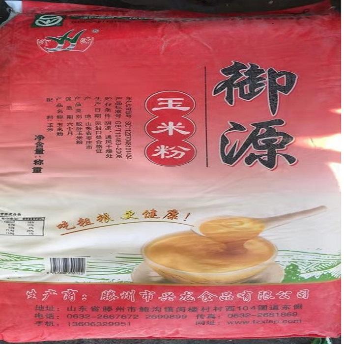 实体批发御源玉米粉-22.5kg/包连锁供应报价85.00元