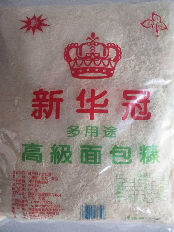 实体批发新华冠面包糠-1000g*10包连锁供应报价70.00元