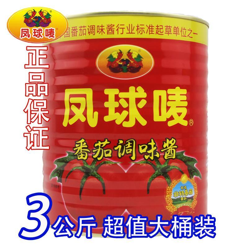 实体批发风球唛3000g番茄酱-1*3000g*6罐连锁供应报价185.00元