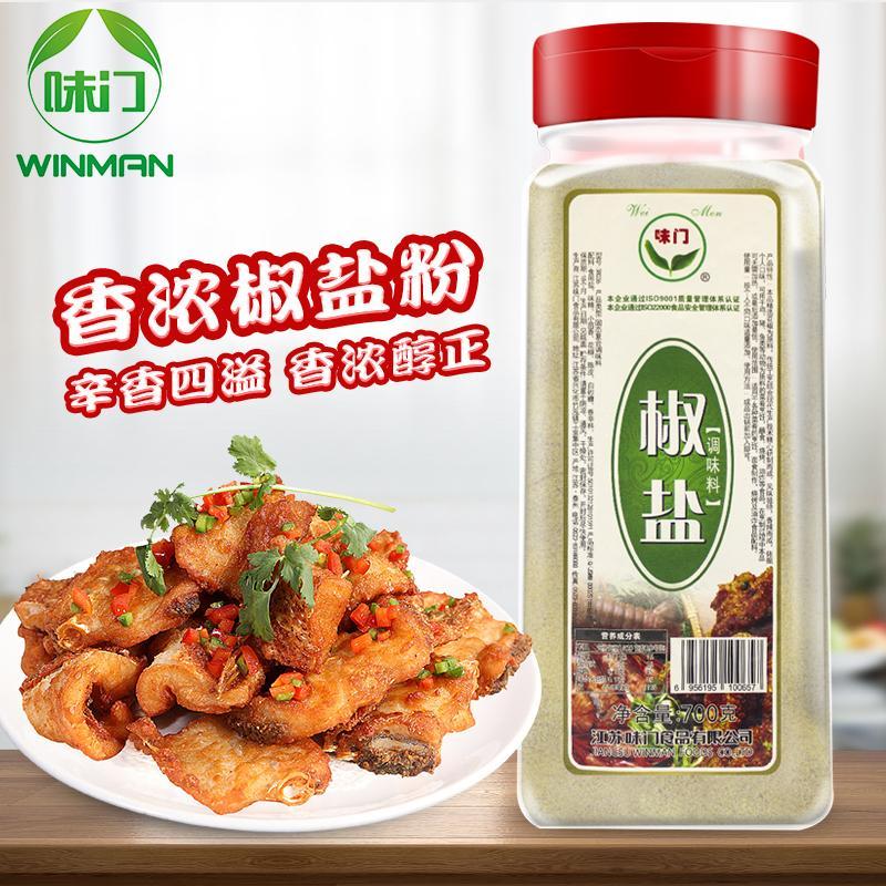 实体批发味门椒盐粉-700g/12包连锁供应报价264.00元