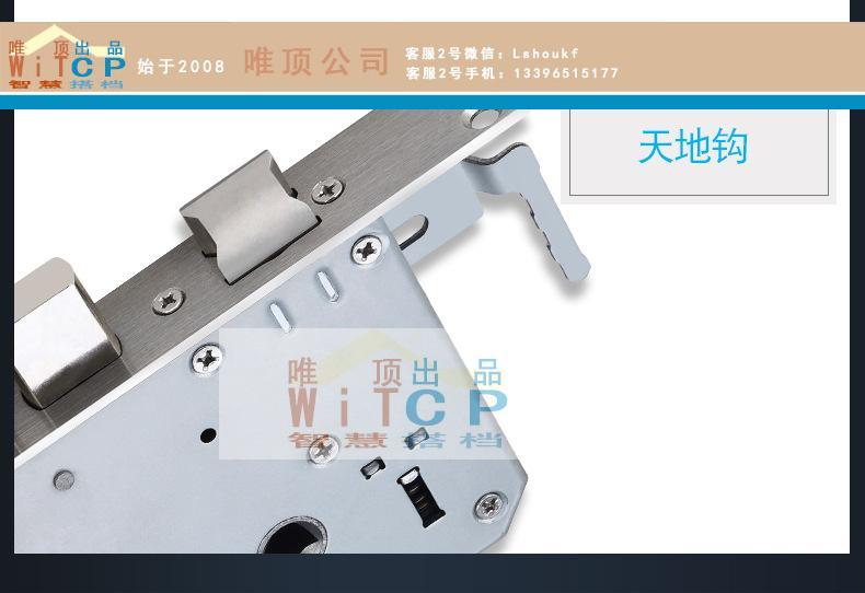 240x24耐指纹板_09.jpg