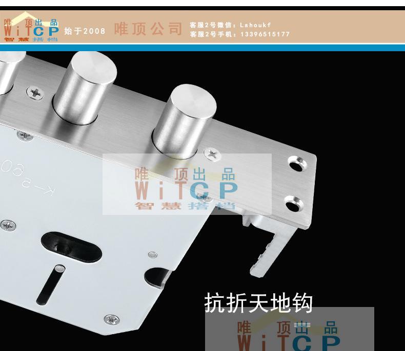 388x40耐指纹板大霸王柱锁_08.jpg
