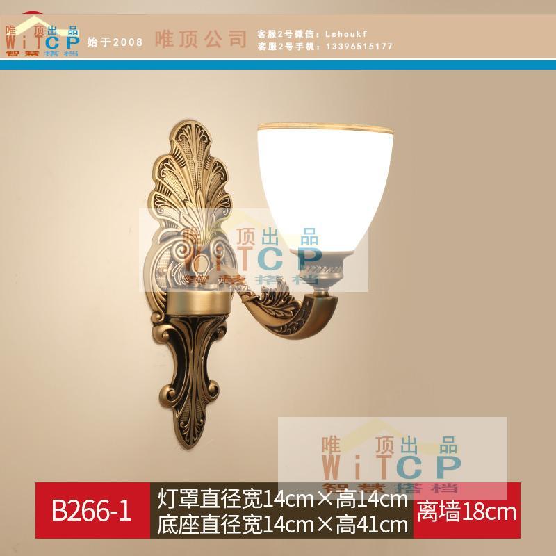 唯顶出品智慧搭档欧式卧室壁灯-1头送led光源品牌公司直销供应广州智能家装报价88.00元