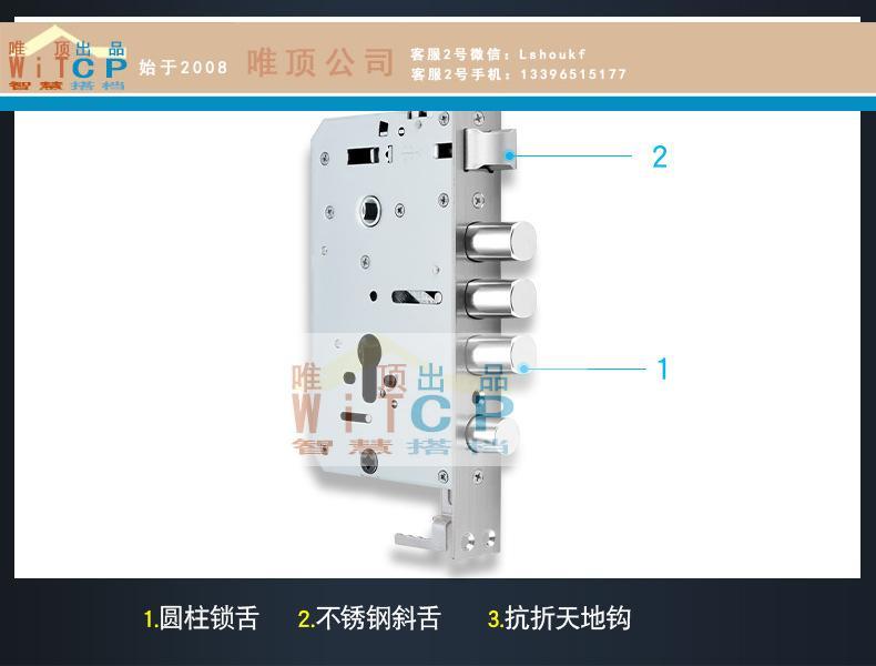 240x30耐指纹板_06.jpg