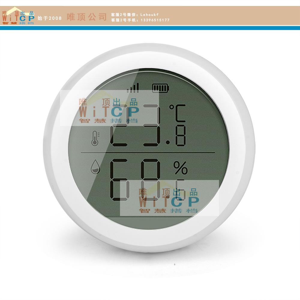 唯顶装饰公司智能温湿度探测器-无线温湿度感应器直销供应湘西智能家装报价105.00元