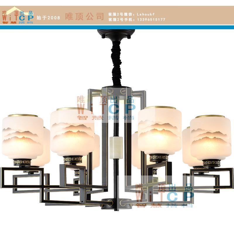 唯顶出品智慧搭档新中式卧室吊灯-8头850*480含光源品牌公司直销供应淮北智能家装报价638.00元