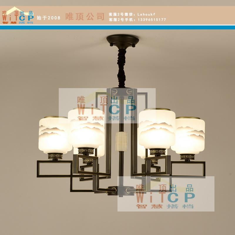 唯顶出品智慧搭档新中式餐厅吊灯-6头700*480含光源品牌公司直销供应齐齐哈尔智能家装报价508.00元