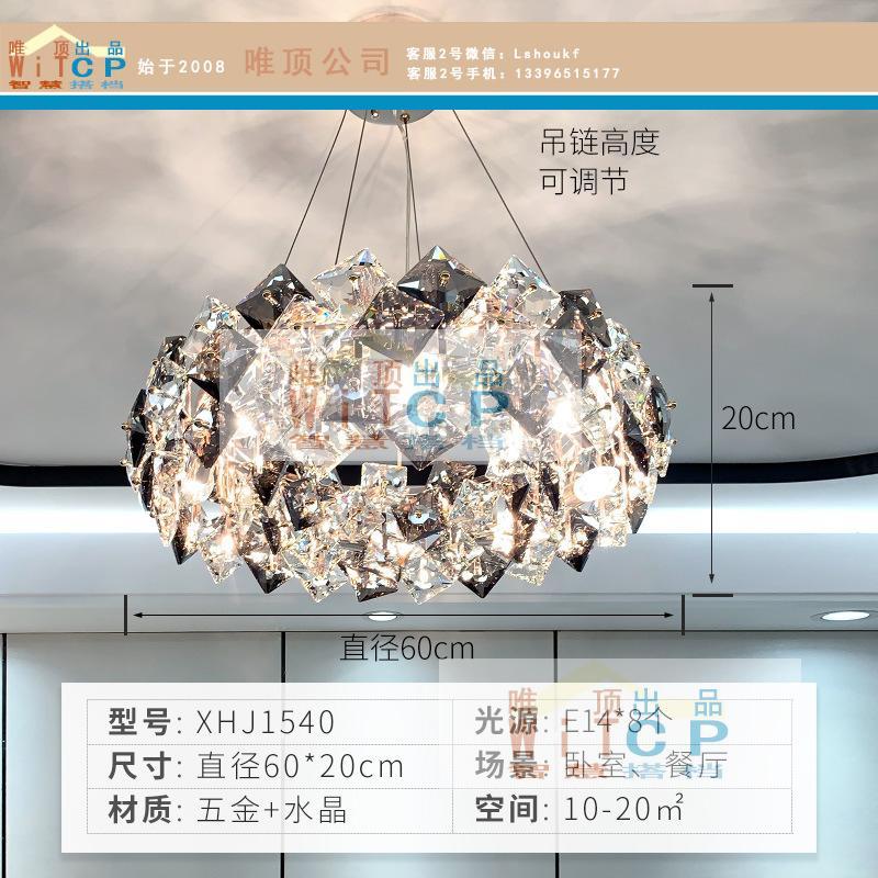唯顶出品智慧搭档后现代卧室吊灯-直径60cmLED三色光源品牌公司直销供应晋中智能家装报价1690.00元