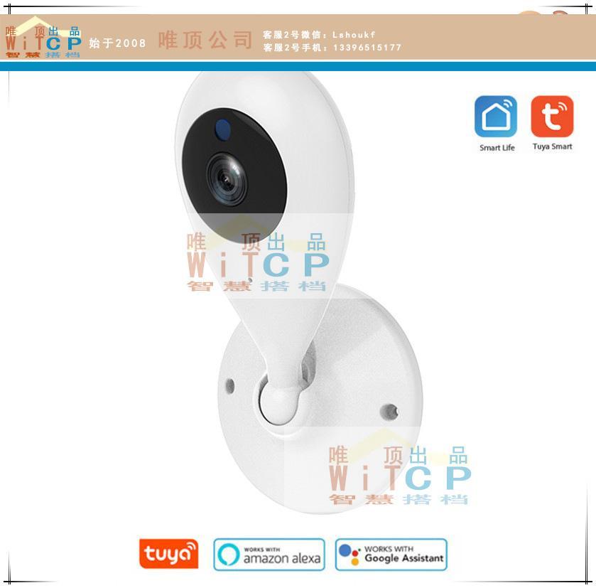 唯顶出品智慧搭档智能便携式红外夜视卡片机摄像头IPC-Wi-Fi 高清1080P品牌公司直销供应广州智能家装报价99.00元
