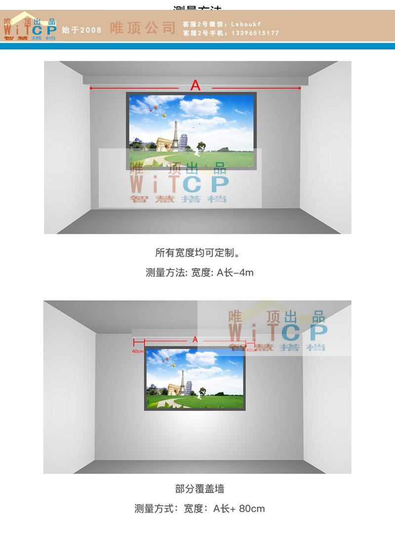 智能窗帘电机详情_01_10.jpg