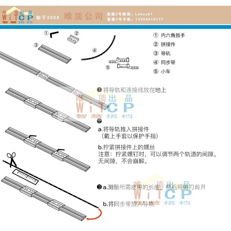 主图7.jpg