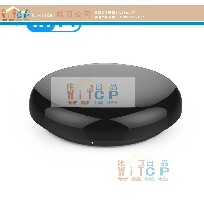 唯顶出品智慧搭档儿童房智能家用空调电视机顶盒万能遥控器-Wi-Fi转红外品牌公司直销供应云浮智能家装报价59.00元