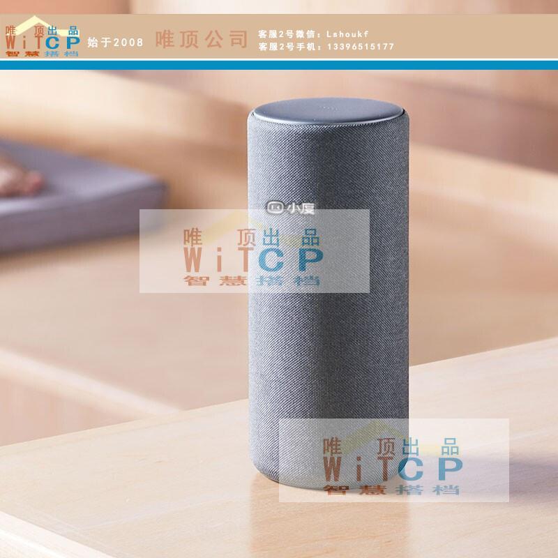 唯顶出品智慧搭档小度PRO公开版-百度wifi小杜智能机器人品牌公司直销供应广元智能家装报价264.00元