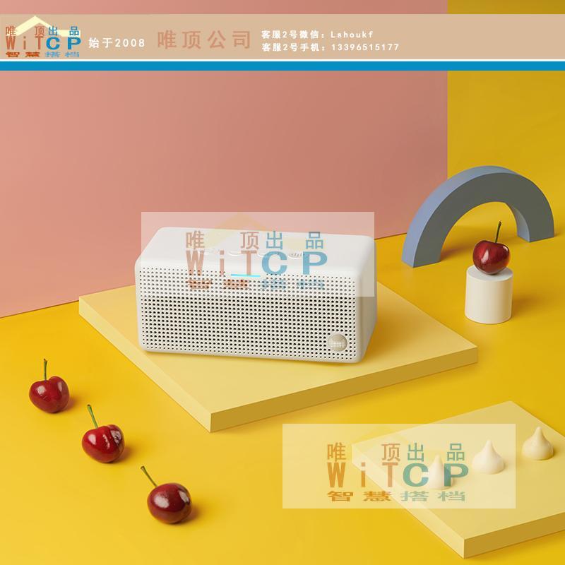 唯顶出品智慧搭档天猫精灵-方糖2智能音箱品牌公司直销供应牡丹江智能家装报价99.00元