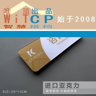 广安金色美容院办公室门牌医院部门科室牌公司亚克力造型创意标识定制唯顶公司出品