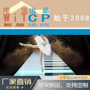 淮北地面互动钢琴灯网红抖音快手人体感应地板灯商场室内外气氛灯饰唯顶公司出品