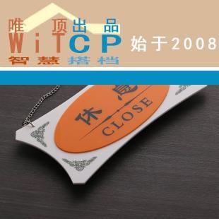 梅州欢迎光临温馨提示牌双面玻璃门牌挂牌定制创意去向牌亚克力标识牌唯顶公司出品