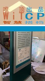 双鸭山国家电网充电桩指示牌服务区不锈钢充电告示使用须知牌订做双面印唯顶公司出品