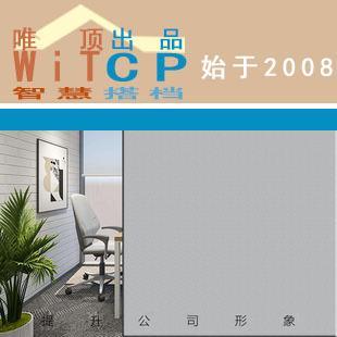 淮北创意金色烤漆标识办公室高档门牌部门亚克力房间指示董事长标牌唯顶公司出品